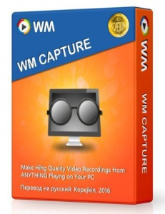 WM Capture 8.7.1 [Ru/En]