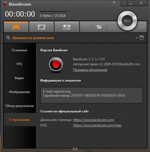 Bandicam 3.2.5.1125 RePack (& Portable) by KpoJIuK [Multi/Ru]