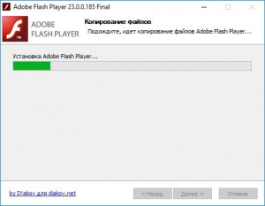 Adobe Flash Player 23.0.0.185 Final [3 в 1] RePack by D!akov [Multi/Ru]