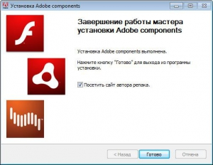 Adobe components: Flash Player 23.0.0.185 + AIR 23.0.0.257 + Shockwave Player 12.2.5.195 RePack by D!akov [Multi/Ru]