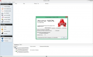 Alcohol 120% 2.0.3.9326 Free Edition RePack by KpoJIuK [Multi/Ru]
