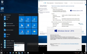 Microsoft Windows Server 2016 RTM Version 1607 Build 10.0.14393 - Оригинальные образы от Microsoft MSDN [Ru/En]