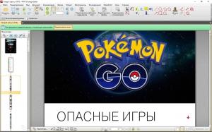 PDF-XChange PRO 7.0.324.3 RePack by KpoJIuK [Multi/Ru]