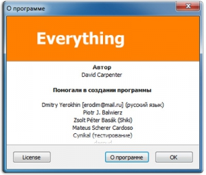 Everything 1.4.1.768 Beta Nightly Portable [Multi/Ru]