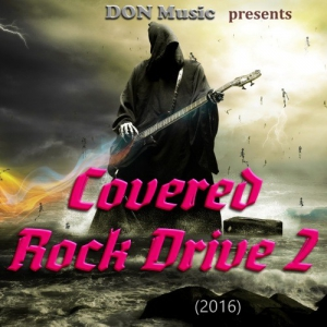 VA - Covered Rock Drive 2