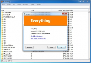 Everything 1.4.1.773 Beta + Portable [Multi/Ru]
