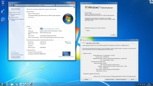 Windows 7 Максимальная Ru x86-x64 Orig w. BootMenu by OVGorskiy® 10.2016 1DVD
