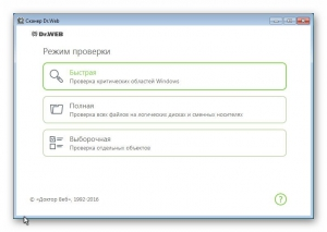 Dr.Web Security Space 11.0.3.10120 [Multi/Ru]