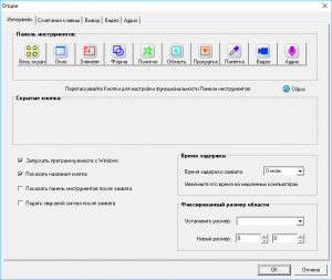 Super Screen Capture 6.0 [En/Ru]