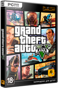 Grand Theft Auto V - Redux