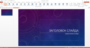 Microsoft Office 2016 Professional Plus + Visio Pro + Project Pro 16.0.4432.1000 (x86/x64 ISO) RePack by KpoJIuK (2016.10) [Multi/Ru]