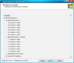 System software for Windows 2.9.8 [Ru]