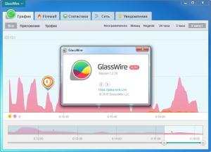GlassWire Elite 2.1.152 Final [Multi/Ru]