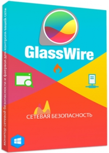GlassWire Elite 2.0.91 Final [Multi/Ru]