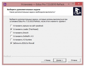 Grass Valley EDIUS Pro 7.53.0010 (x64) RePack by PooShock [En]
