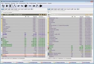 Unreal Commander 3.57 alpha 15 Build 1165 + Portable [Multi/Ru]