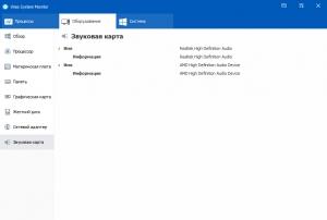 Wise System Monitor 1.4.9.119 [Multi/Ru]