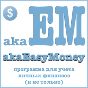 akaEasyMoney 1.0.1 Portable