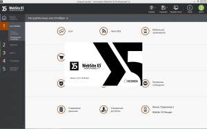 Incomedia WebSite X5 Professional 13.0.1.16 [Multi/Ru]