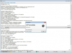 QTranslate 6.0.0 + Portable [Multi/Ru]