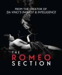 Отдел Ромео