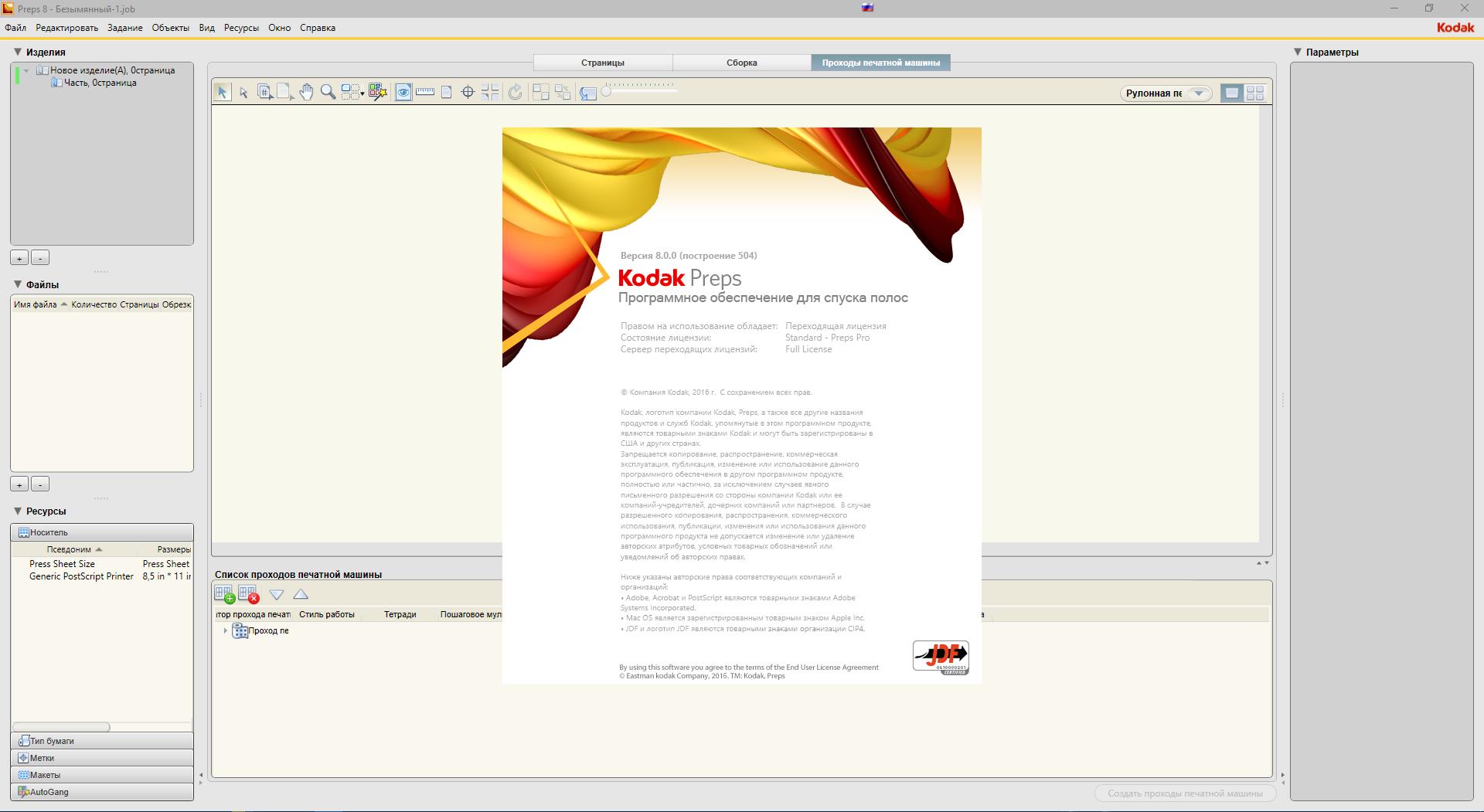 how do you combine pdf files