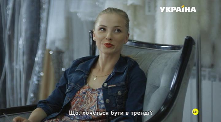 Украинские сериалы мелодрамы 2018 года на русском языке
