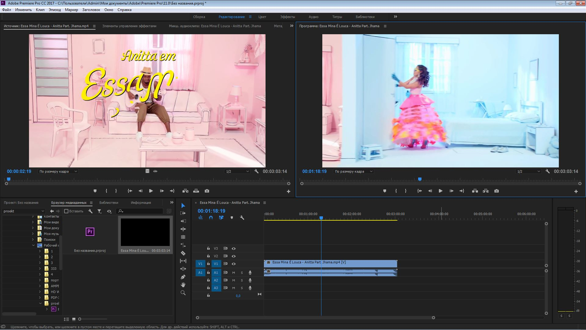 Related images to premiere pro user interface basics tutorial adobe