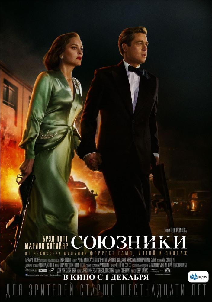 «Новинки Кино В Хорошем Качестве Онлайн Смотреть» — 2010