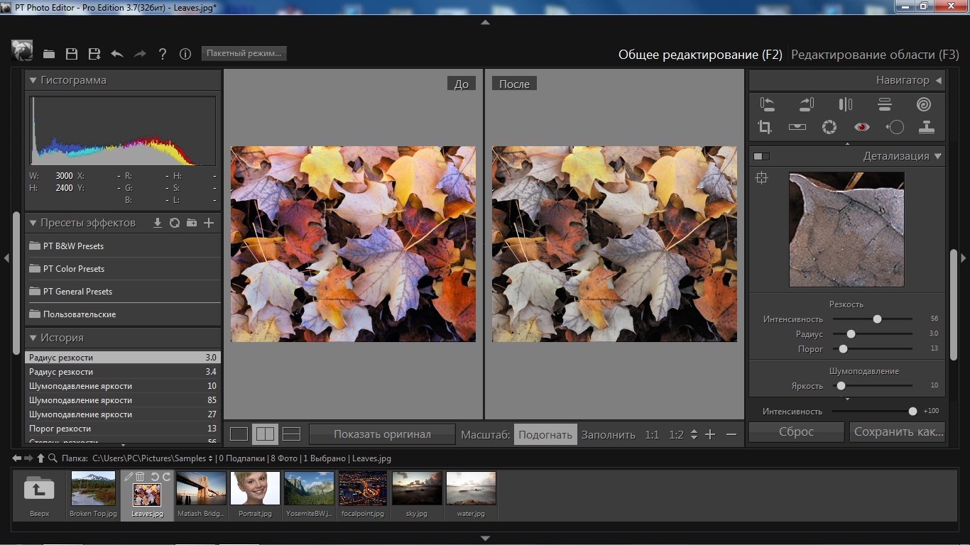 Cyprus Crete - FighterControl Best and easy photo editor for pc