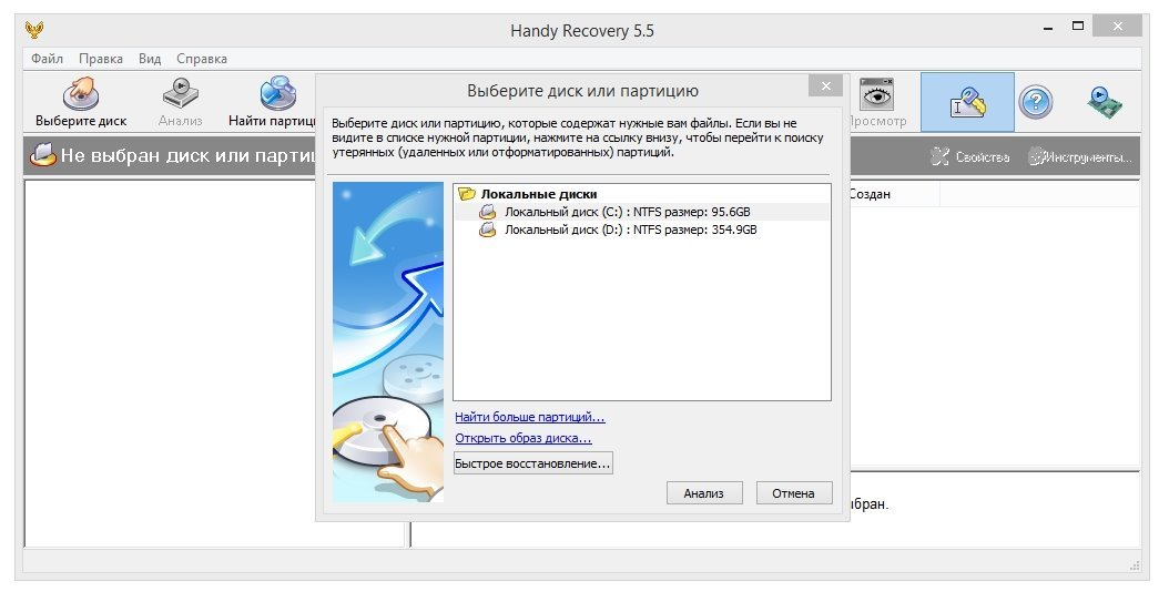 Data recovery software android screenshot
