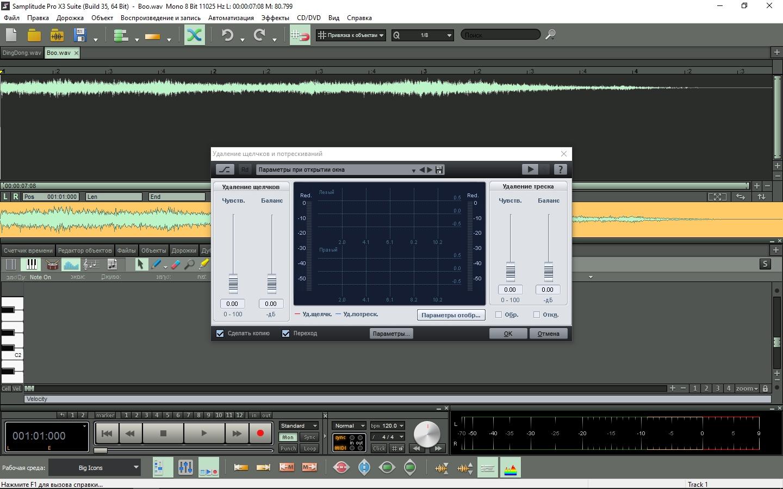 Samplitude music studio 14 serial number