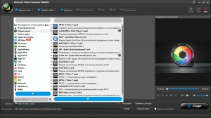 Aiseesoft Video Converter Ultimate 9.2.62 RePack (& Portable) by TryRooM [Multi/Ru]