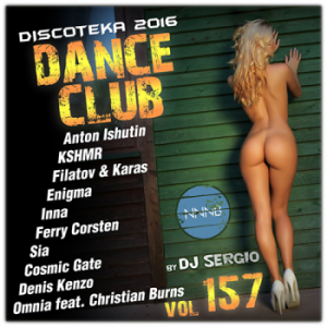 VA - Дискотека 2016 Dance Club Vol. 157