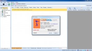 CoolUtils PDF Combine 6.1.0.119 RePack (& Portable) by TryRooM [Multi/Ru]