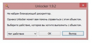 Unlocker 1.9.2 Final RePack by Alker [Multi/Ru]