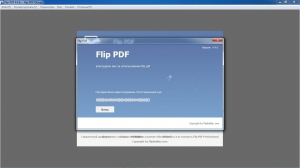 FlipBuilder Flip PDF 4.4.6 RePack (& Portable) by TryRooM [Multi/Ru]