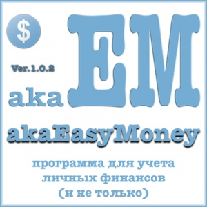 akaEasyMoney 1.0.2 Portable