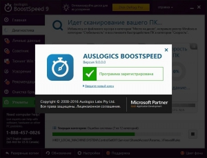 AusLogics BoostSpeed 9.0.0.0 DC 27.08.2016 RePack (& Portable) by Trovel [Ru/En]