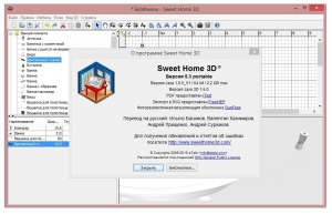 Sweet Home 3D 5.3 + Portable [Multi/Ru]