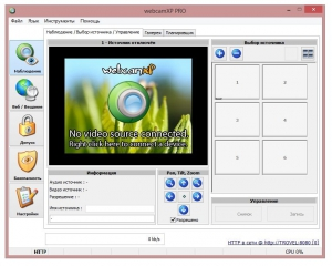 WebcamXP PRO 5.9.8.7 Build 40132 [Multi/Ru]