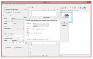 Scanitto Pro 3.13 RePack (& Portable) by Trovel [Multi/Ru]
