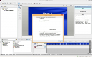 MAGIX Vegas DVD Architect 7.0.0 Build 38 RePack by KpoJIuK [Ru/En]