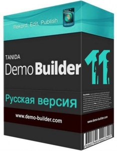 Tanida Demo Builder 11.0.17.0 RePack (& Portable) by 78Sergey-Dinis124 [Ru]