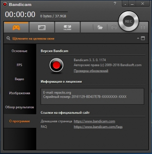 Bandicam 3.3.0.1174 RePack (& Portable) by KpoJIuK [Multi/Ru]
