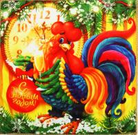 Детская музыка - Новогодний сборник современных детских песен