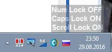 Keyboard Leds 2.7.1 [Ru/En]