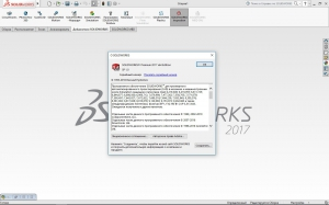 SolidWorks Premium Edition 2017 SP 1.0 [Multi/Ru]