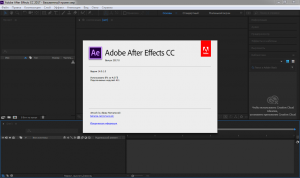 Adobe After Effects CC 2017.0 14.0.1.5 RePack by D!akov [Multi/Ru]