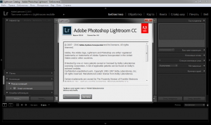 Adobe Photoshop Lightroom CC 2015.8 (6.8) RePack by D!akov [Multi/Ru]